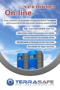 TerraSafe